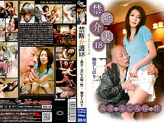 asian japanese jav censored